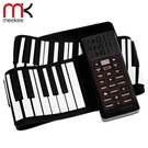 meekee 攜帶型88鍵高音質手捲電子琴/電鋼琴 IP88