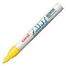 《享亮商城》PX-20 黃色 油漆筆(中細字) 三菱
