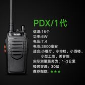 新年大促 歐興戶外對講機大功率對講器民用50公里手臺手持無線酒店工地8W10