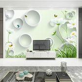 壁紙 現代簡約客廳電視背景墻壁紙3D立體影視墻壁畫沙發墻紙墻布 IGO 歐萊爾藝術館