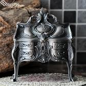 Wasjoye阿芙復古歐式韓國公主首飾盒簡約大容量飾品收納盒戒指盒 SN14【夢幻家居】