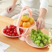 【快出】水果盤北歐多層果盤可折疊創意多層水果盤客廳現代家用乾果盤子收納籃