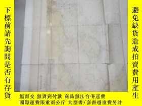 二手書博民逛書店罕見廣東省漁場區域圖,一九六一年版Y234534 廣東省水產品