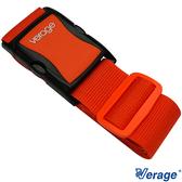 快樂旅行 英國 Verage 簡易-旅行箱 綁帶/束帶 (06 橘)