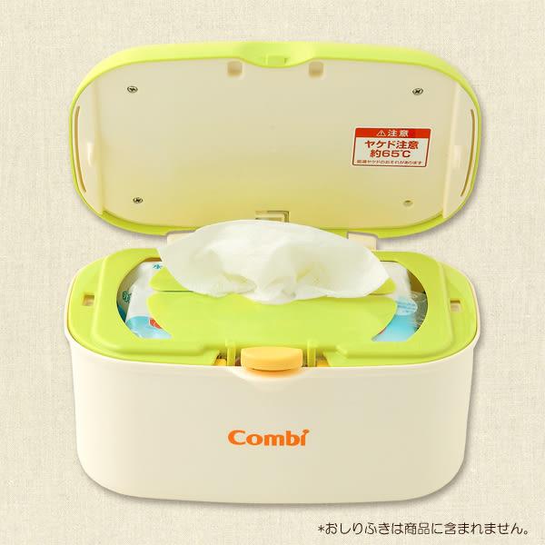 康貝Combi 濕紙巾保溫器 濕巾保溫器113991通販屋
