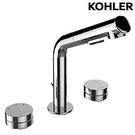 【麗室衛浴】美國KOHLER活動促銷 ALEUTIAN 伸縮感應式面盆龍頭 K-28555T-CP 電磁式
