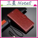 三星 Galaxy Note5 N9208 瘋馬紋手機套 簡約商務皮套 支架保護套 磁扣保護殼 插卡位手機殼 左右側翻