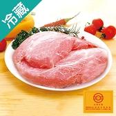 【台灣珍豬】去皮前腿肉1盒(豬肉)(650g±5%/盒)【愛買冷藏】