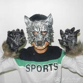 成人狼頭面具狼手套萬圣節兒童化妝舞會道具恐怖動物套裝搞怪頭套 優家小鋪
