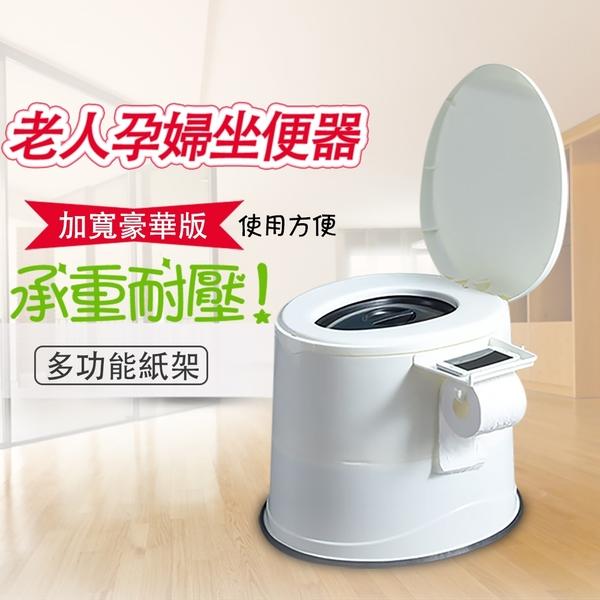 【現貨】移動馬桶 坐便器 便攜式孕婦移動馬桶 房間廁所雙用 移動防臭馬桶老人