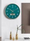 霸王家用靜音掛鐘創意簡約時鐘掛墻鐘錶客廳臥室石英鐘北歐風掛錶 酷男精品館