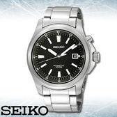 SEIKO 精工手錶專賣店 SKA463P1 男錶 人動電能 不鏽鋼錶帶 強化礦物玻璃 防水100米