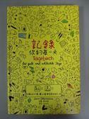 【書寶二手書T1/嗜好_NGI】記錄你的每一天-不論好心情、壞心情,都是美好的一天_朵蘿‧奧特曼