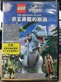 挖寶二手片-T04-249-正版DVD-動畫【帝王暴龍的脫逃】國語發音 LEGO(直購價)