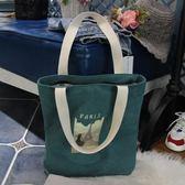 帆布包簡約女單肩手提包袋學生書包購物休閒包文藝布包百搭 野外之家