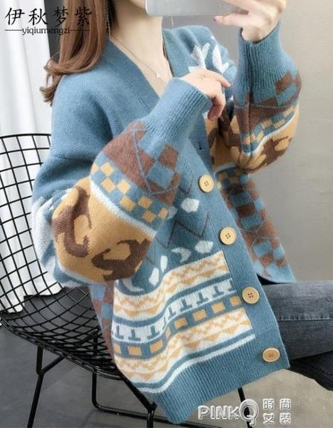 針織衫女 2020秋冬新款女裝韓版時尚加厚毛衣女寬鬆外穿針織開衫 pinkQ 時尚女裝