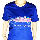 【收藏天地】創意T恤台灣 Taiwan Formosa 黑色/白色/紅色/藍色/灰色 創意T恤 送禮 旅遊紀念