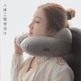 便攜旅行枕睡覺戶頸脖子u型坐車長途充氣枕頭u形頸枕外護·樂享生活館