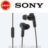索尼 SONY XBA-N3AP 入耳式耳機 LCPHD 混合式驅動系統 Hi-Res 公司貨