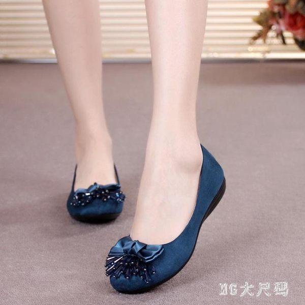 老北京布鞋2019新款女單鞋平底軟底媽媽上班工作鞋不累腳 QG26747『M&G大尺碼』