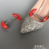 可調鞋楦鞋撐擴大碼塑料撐鞋器 男士鞋女平底鞋高跟鞋擴鞋器  【快速出貨】
