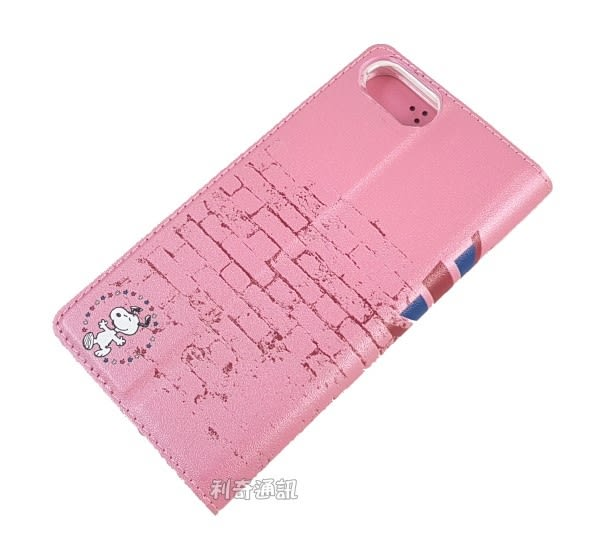 SNOOPY 彩繪皮套 [英國粉] iPhone 7 / iPhone 8 史努比【正版授權】