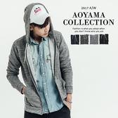 外套 麻花坑條紋路布面連帽外套【P5805】青山AOYAMA