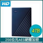 【南紡購物中心】WD 威騰 My Passport for Mac 4TB 2.5吋 USB-C 外接硬碟