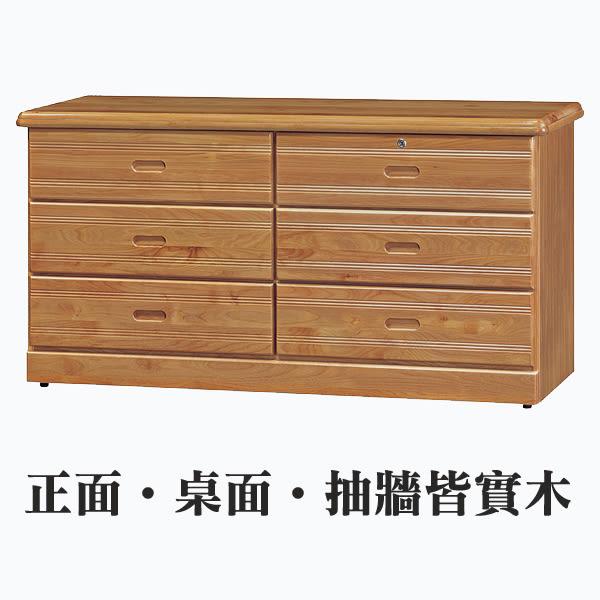 【水晶晶家具/傢俱首選】SB9127-1楊森5呎赤陽木半實木大六斗櫃