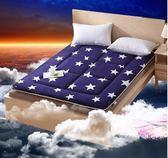 床墊 加厚床墊1.2米榻榻米地鋪睡墊學生宿舍單人1.5m1.8海綿墊被床褥子  提拉米蘇