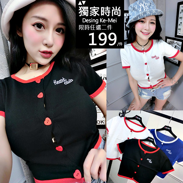 克妹Ke-Mei【AT60157】SWEETY少女感電繡愛心釦撞色棒球外套