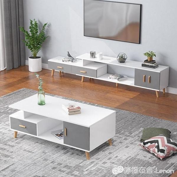 伸縮電視櫃茶幾組合小戶型現代簡約客廳家具套裝北歐電視機櫃簡易 雙十二全館免運
