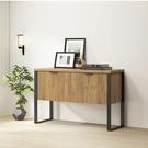 雅博德 雙門櫃 黃金橡木色 採E1板材 型號0D052FL