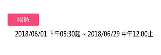 1028 愛勾引睫毛膏(8g) 兩款可選【小三美日】原價$390