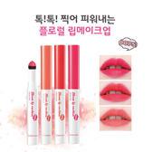 【Miss.Sugar】韓國 Berrisom 蜜桃 氣墊 兩用 唇頰筆 1g 三色可選