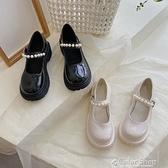2021新款春秋日系jk復古配裙子瑪麗珍單鞋英倫百搭小皮鞋大碼4142 快速出貨