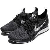 【五折特賣】 Nike 慢跑鞋 Wmns Air Zoom Mariah Flyknit Racer PRM 黑 灰 運動鞋 女鞋【PUMP306】917658-002