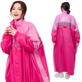 R5側開連身雨衣-上粉/下桃