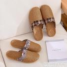 新款藤草編織亞麻拖鞋包頭夏天女家用室內防滑情侶竹席涼拖男居家 設計師生活