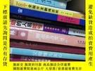 二手書博民逛書店意林勵誌館罕見6 一則故事改變一生Y393858