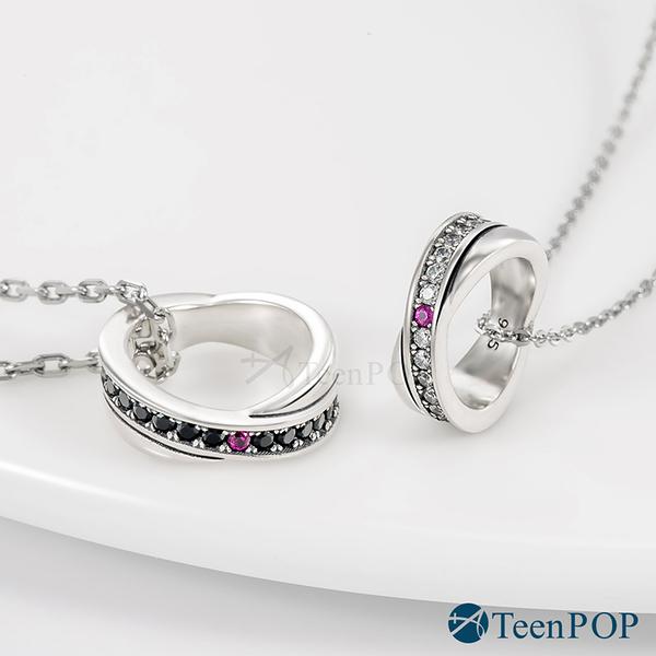 情侶項鍊 對鍊 ATeenPOP 925純銀項鍊 緣來愛你 單個價格 滾輪 情人節禮物