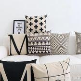 北歐抱枕靠墊現代簡約條紋幾何格子抱枕套沙發座椅子靠枕腰靠含芯 igo漾美眉韓衣