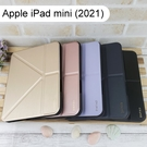 【Dapad】大字立架皮套 Apple iPad mini 6 (8.3吋) 平板