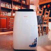移動式空調 可移動空調大1匹單冷1.5匹冷暖型立式一體機家用客廳便攜式免安裝·夏茉生活IGO