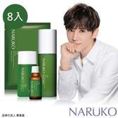 NARUKO牛爾 茶樹抗痘潤色隔離液SPF50+調理乳+粉刺寶+黑面膜 8入