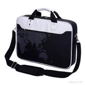 筆電包/13 14 15寸男女士單肩15.6寸手提筆電包MC2517『M&G大尺碼』