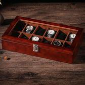 木質制天窗帶鎖扣手錶盒首飾品手串錬收納藏儲物展示盒子  聖誕節快樂購