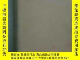 二手書博民逛書店罕見俄華電信辭典Y22983 中華人民共和國郵電部編譯室編 人民