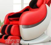 按摩椅 新款全自動豪華按摩椅家用全身揉捏智能小型太空艙沙發電動按摩器 jd城市玩家
