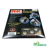 機車兄弟【RK R3/GSX-R1000/Z300 後齒盤 - 520*43T/45T 】(鋼製/競技版/RKB4008)